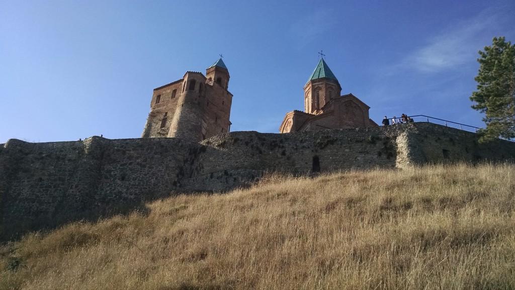 Gremi Citadel