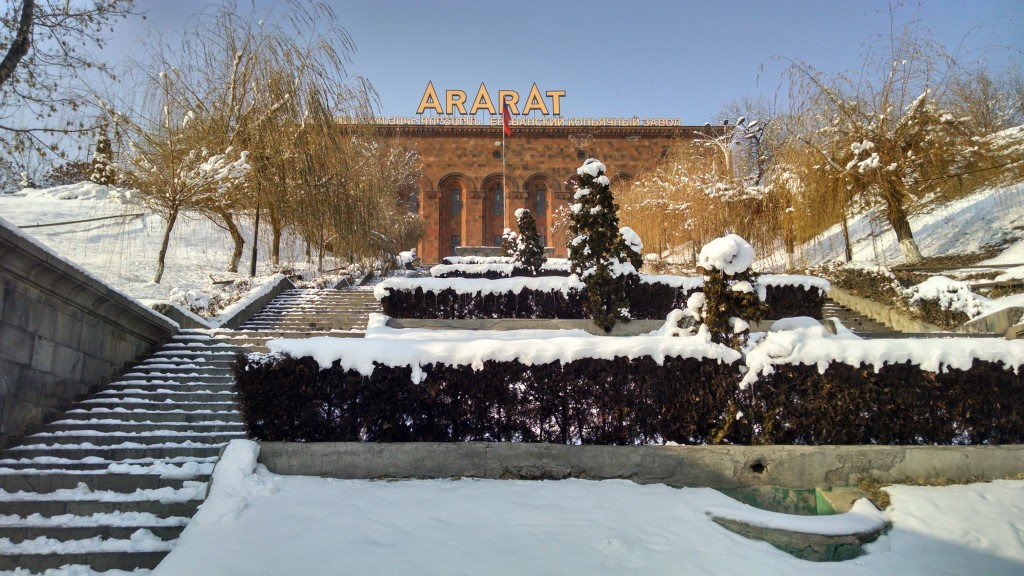 Ararat brandy company